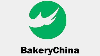 bakery 2017