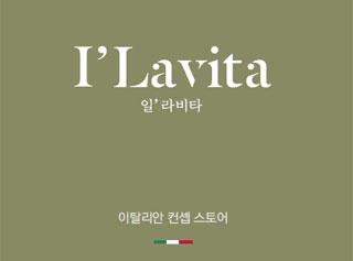 babbi corea del sud