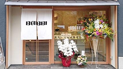 punto vendita Kyoto